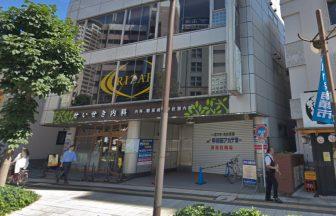 ライザップ聖蹟桜ヶ丘店
