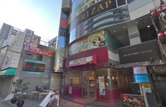 ライザップ町田店
