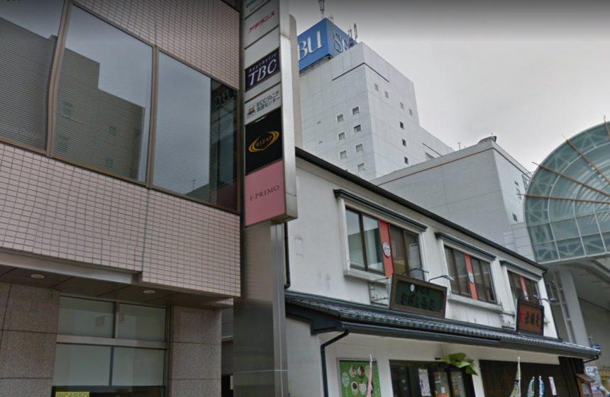 ライザップ秋田店