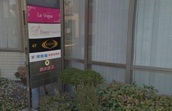 ライザップ浜松店