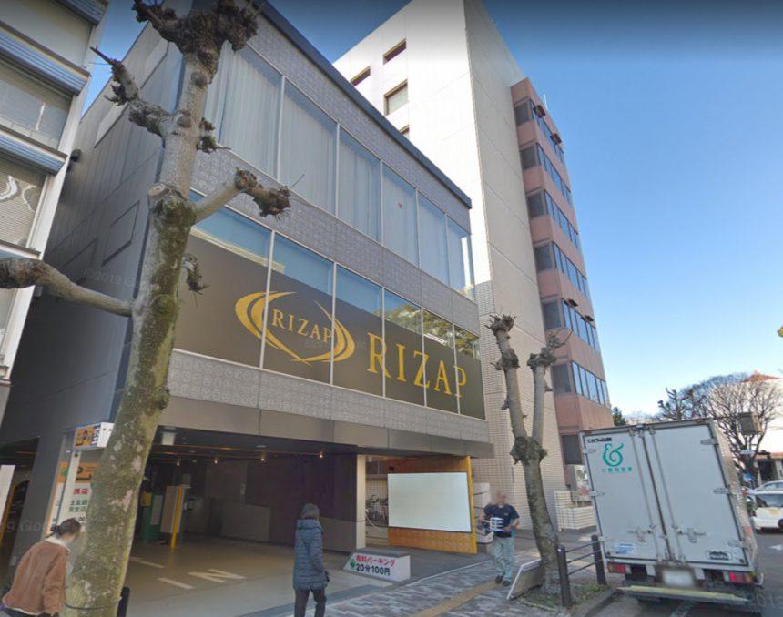 ライザップ静岡店