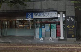 ライザップ新潟店