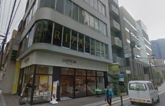 ライザップ広島店