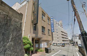 ライザップメディカル黒崎店